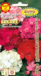 Пеларгония Кабаре садовая 0,025 гр.