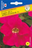 Петуния Игл Ярко-Розовая, 10 др Япония