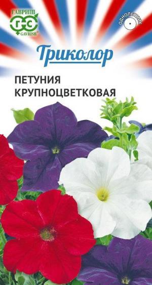 Петуния крупноцветковая Триколор 9 шт.