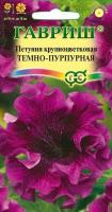 Петуния Темно-пурпурная бахр.  10 шт.
