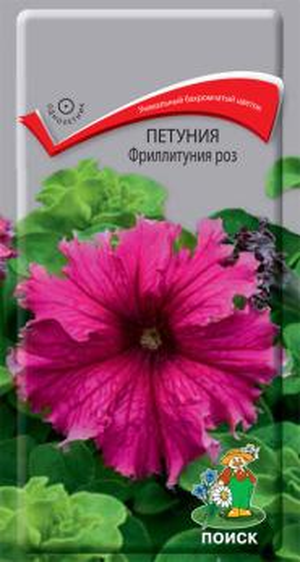 Петуния Фриллитуния Роз 10 шт.