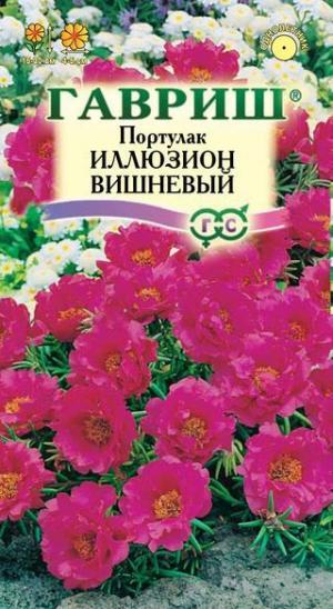 Портулак Иллюзион вишневый 0,01 гр.