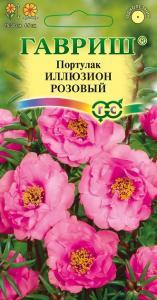 Портулак Иллюзион розовый 0,01 гр.