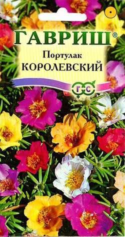 Портулак Королевский смесь 0,1 гр.