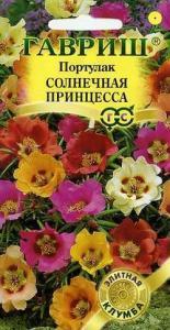 Портулак Солнечная принцесса 0,1 гр.