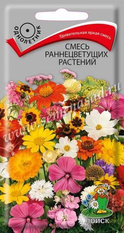 Смесь Раннецветущих растений 0,3 гр.