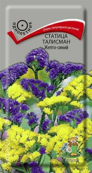 Статица Талисман Желто-синий 0,1 гр.