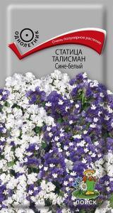 Статица Талисман Сине-белый 0,1 гр.