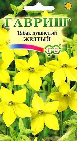 Табак желтый крылатый 0,1 гр.