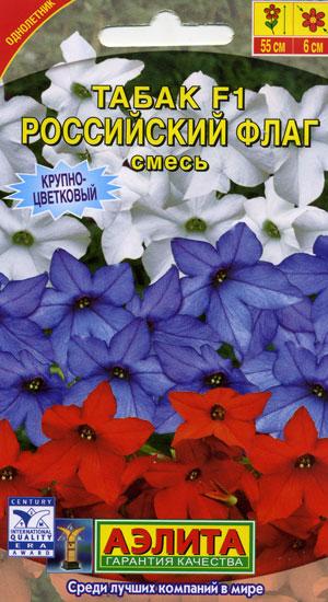 Табак Российский флаг смесь 10 шт.