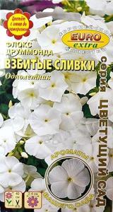 Флокс Взбитые сливки 0,1 гр. друммонда