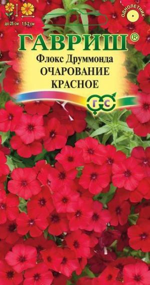 Флокс Очарование красное 0,05 гр. друммонди