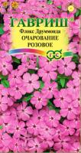 Флокс Очарование розовое 0,05 гр. друммонди