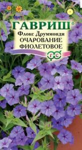 Флокс Очарование фиолетовое 0,05 гр. друммонди