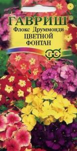 Флокс Цветной фонтан (друммонди) 0,1 гр.