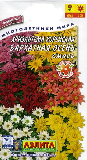 Хризантема Бархатная осень смесь корейская 0,02 гр.