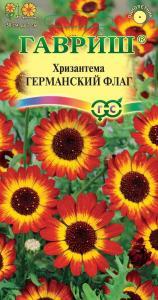 Хризантема Германский флаг 0,5 гр.