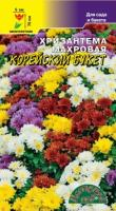 Хризантема Корейский букет 0,02 гр.