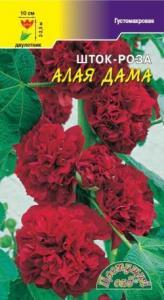 шт.ок-роза Алая дама 0,2 гр.