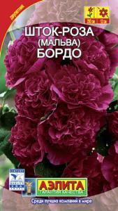 шт.ок-роза Бордо 0,2 гр.