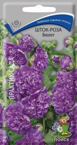 шт.ок-роза Виолет 0,1 гр.