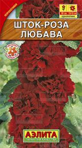 шт.ок-роза Любава 0,2 гр.