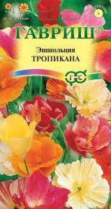 Эшшольция Тропикана 0,2 гр.