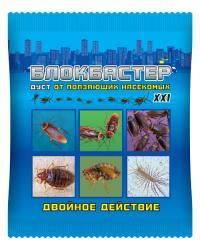 Дуст Блокбастер от ползающих насекомых 100гр.