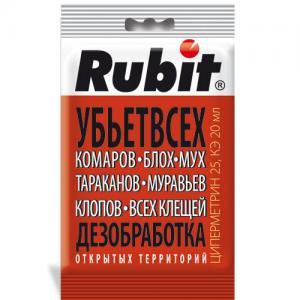 Циперметрин Рубит 20мл.