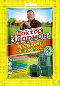 Доктор Здорнов для компоста 70 гр.