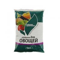 КМУ для овощей 1 кг.