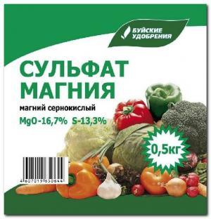 Сульфат магния 0,5 кг.