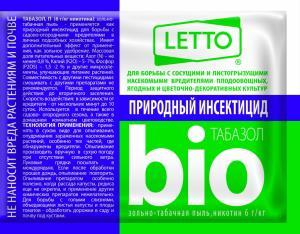 Табазол Летто 50 гр. (А-5089/ 50097)