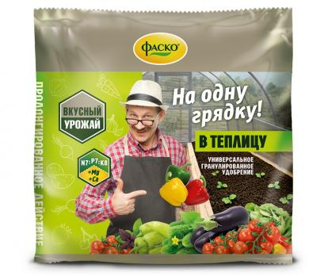 """Удобрение Фаско В теплицу """"На Одну Грядку"""" 0,5 кг."""