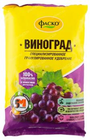 Удобрение Фаско для Винограда 1кг.