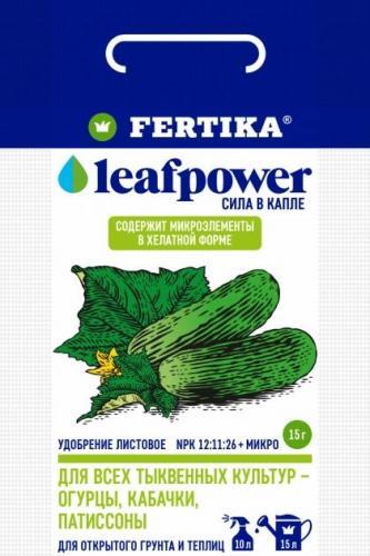 Фертика Leaf POWER водорастворимое для тыквенных культур 15 гр.