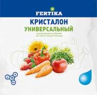 Фертика Кристалон Универсальный 20 гр.