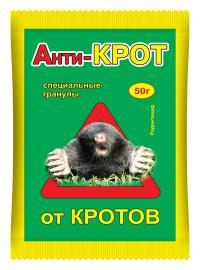 Анти-Крот гранулы 50 гр.