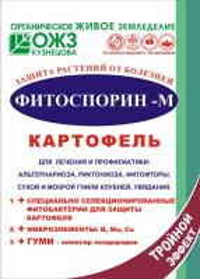 Фитоспорин - КАРТОФЕЛЬ 30 гр.