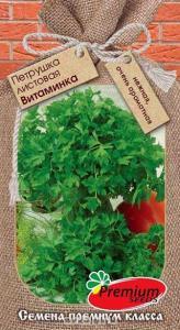 Петрушка листовая Витаминка 2г