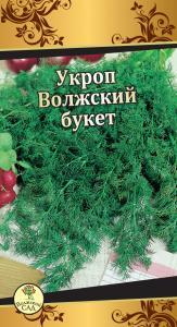 Укроп Волжский букет 3г