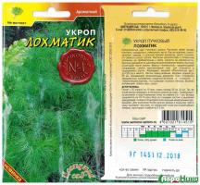 Укроп Лохматик 1 гр.
