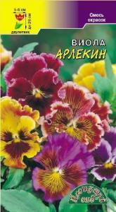Виола Арлекин смесь махр 0,1 гр.