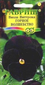Виола Горное волшебство Виттрока 0,1 гр.