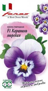 Виола Карамель морская Виттрока 10 шт.