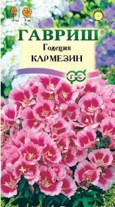 Годеция Кармезин 0,1 гр.