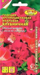 Годеция Клубничная махр.крупноцв. 0,1 гр.