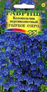 Колокольчик Голубое озеро персиколистный 0,1 гр.