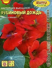 Настурция Рубиновый дождь 1 гр.