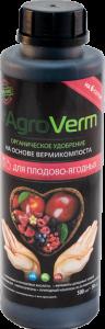 AgroVerm ДЛЯ ПЛОДОВО-ЯГОДНЫХ (АгроВерм) 0,5 л.